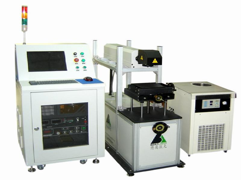 BML Lamp-pump laser marking machine