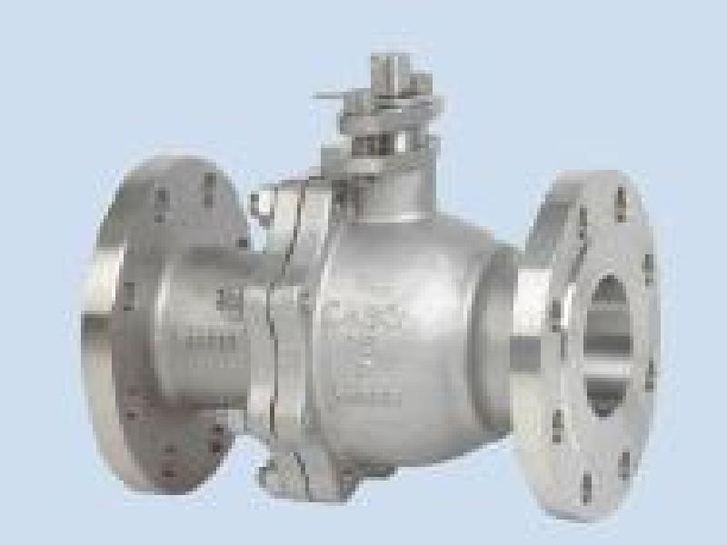 2pcs flange ball valve