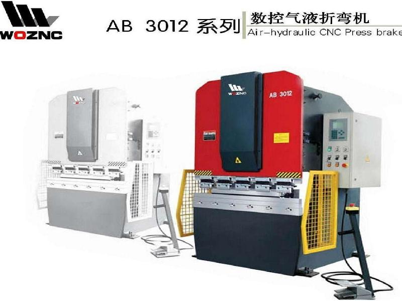 Air£­hydralic CNC Press brake