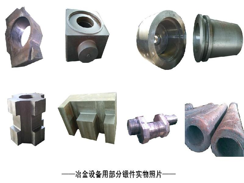 forgings used for Metallurgy