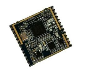 phychips pr9200 uhf rfid reader module for desktop and mobile reader