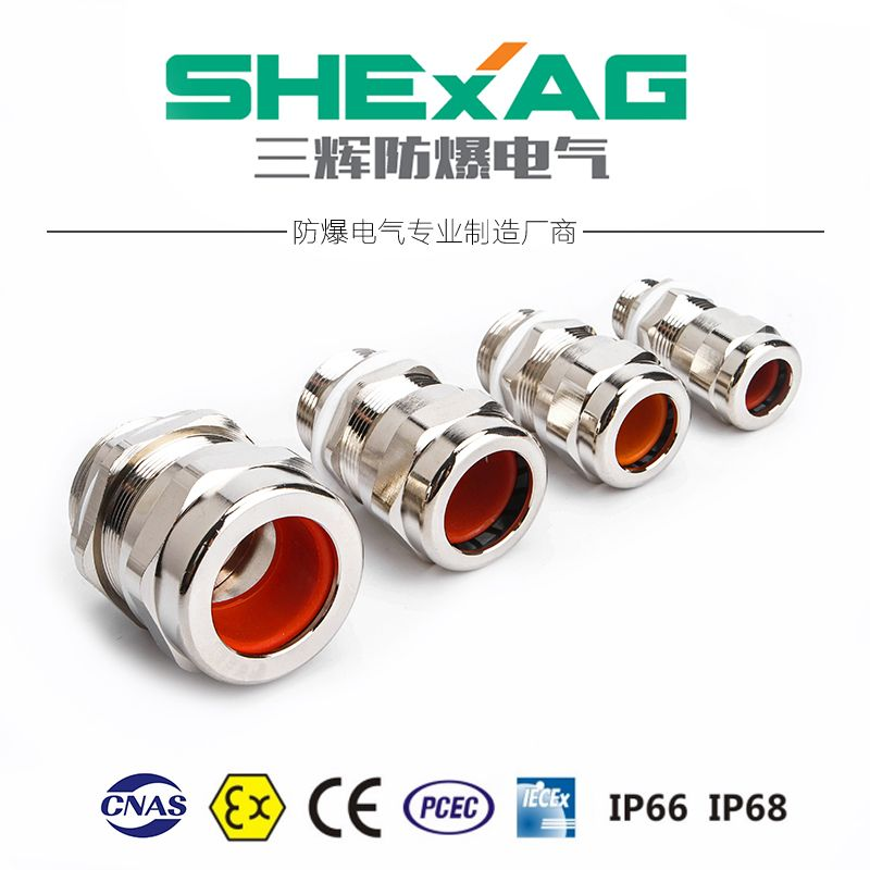 Metal industrial unarmored cable gland IP68