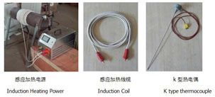 Portable Induction Welding Preheating System