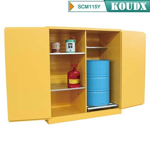 KOUDX Drum Storage Cabinet
