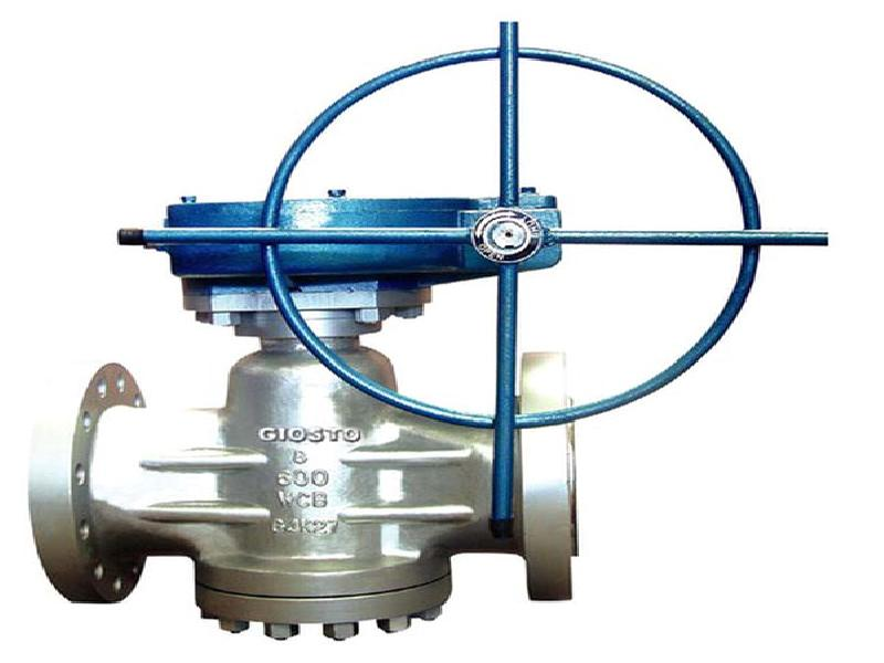 Plug Valves of WZIPIE