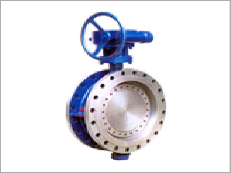 Butterfly Valves of WZIPIE