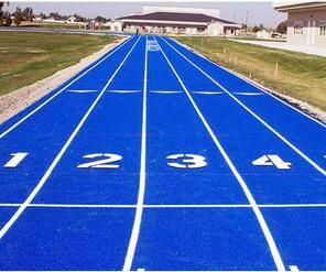 Athletic Spray Coat Running Track