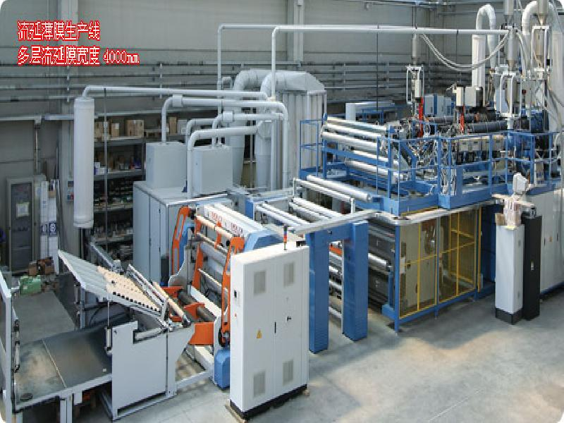 Dolci Sanxin high-speed cast stretch film line