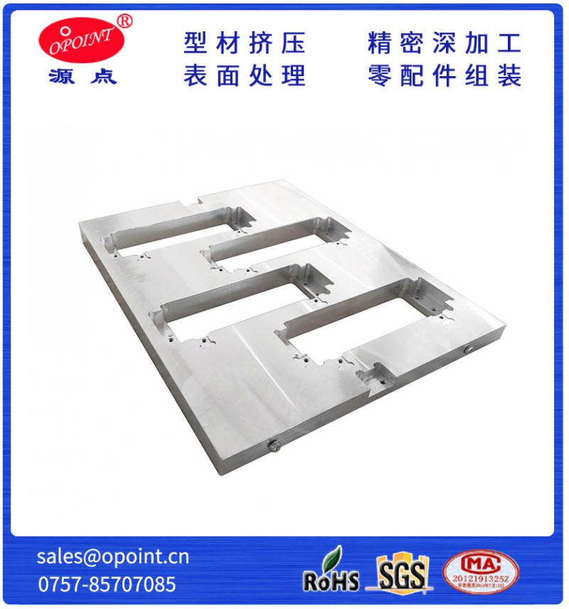 customized automation equipment aluminum part