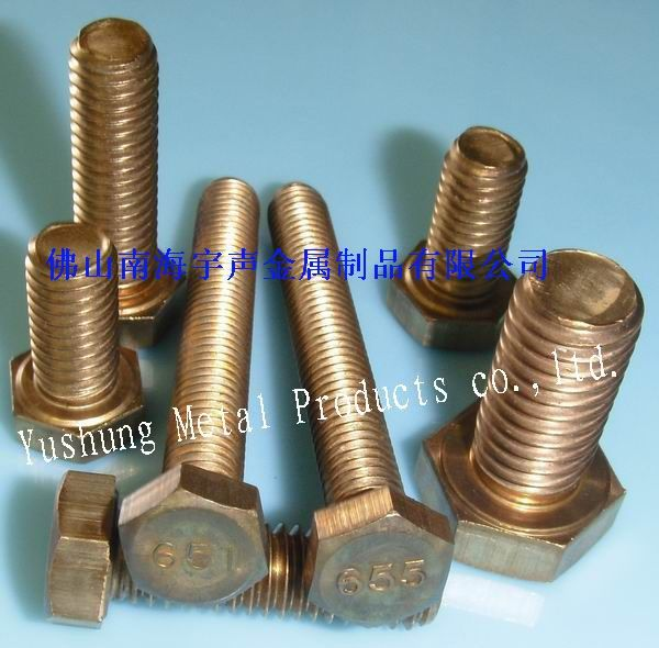 silicon bronze bolt