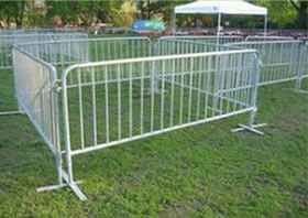 Mobile Security Fence Barrier